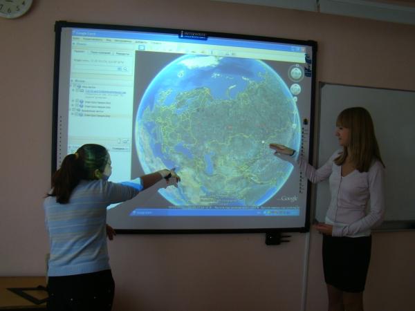 посмотреть персональные сайты учителей географии и биологии